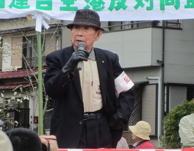 koji kitahara-sanrizuka narita protest leader